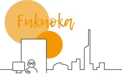 地域密着。福岡のこと、よく知ってます。