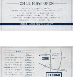 ENOUGH様名刺、スタンプカード、DM(はがきサイズ)をデザイン