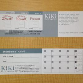デザイン制作事例:福岡県糟屋郡KiKi様(美容室)の2つ折り店舗カードを制作しました