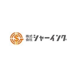 株式会社シャーイング様ロゴデザイン