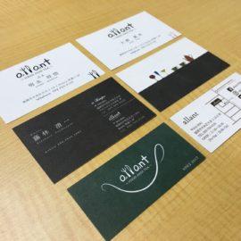 デザイン制作事例:福岡市中央区allant様ショップカード、名刺をデザイン