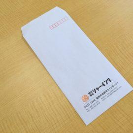 デザイン制作事例:福岡市南区株式会社シャーイング様長3封筒を制作