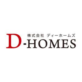デザイン制作事例:久留米市諏訪野町株式会社ディーホームズ様ロゴをデザイン