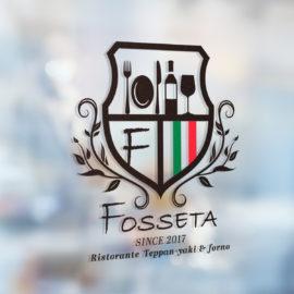 デザイン制作事例:福岡市鉄板焼き&イタリア料理 Fosseta様 店舗ロゴをデザインいたしました。