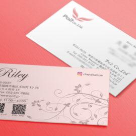 デザイン制作事例:福岡市南区Riley様の名刺をデザインしました。