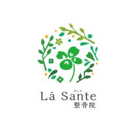 デザイン制作事例:古賀市La Sante整骨院様ロゴマークデザイン
