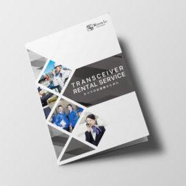 デザイン制作事例:福岡市博多区株式会社ウエスター様サービスパンフレットデザイン