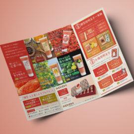 デザイン制作事例:福岡市東区博多めんたい本舗様のパンフレットデザイン
