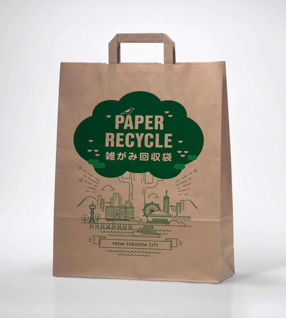 福岡市環境局雑がみ回収袋デザイン