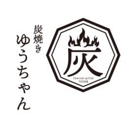 デザイン制作事例:福岡市中央区炭焼きゆうちゃん様 ロゴマークデザイン