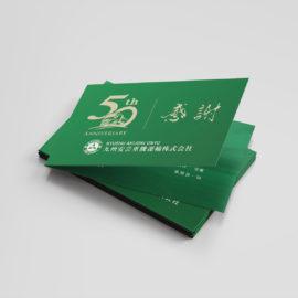 デザイン制作事例:福岡市博多区九州安芸重機運輸株式会社 50周年記念カード