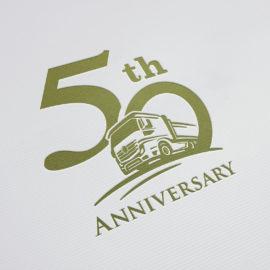 デザイン制作事例:福岡市博多区九州安芸重機運輸株式会社 50周年記念ロゴ