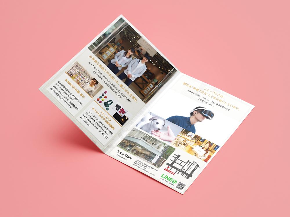ソニーストア 福岡天神様-3周年イベントチラシ02