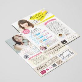 デザイン制作事例:福岡市中央区美容室GARAGE様 A4チラシをデザインいたしました。