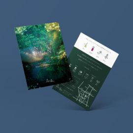 デザイン制作事例:福岡市中央区森の音様のフライヤーをデザイン致しました。