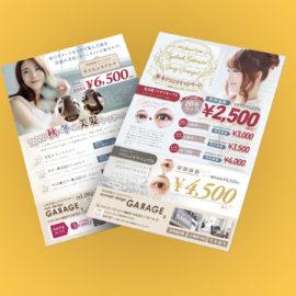 デザイン制作事例:福岡市中央区美容室GARAGE様のA4キャンペーンチラシをデザインいたしました。