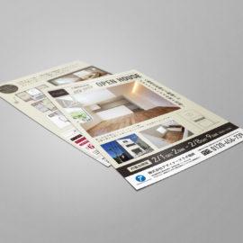 デザイン制作事例:北九州市株式会社デザイナーズラボ福岡様のオープンハウスチラシデザイン