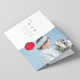 デザイン制作事例:福岡市博多区レイジーシンデレラ様パンフレットを制作いたしました