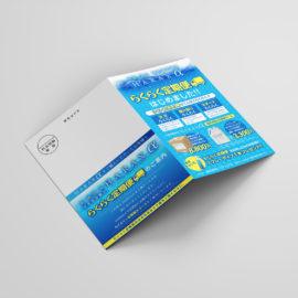 デザイン制作事例:福岡県柳川市株式会社 原様のハラックスα(アルファ)の定期購入DMハガキをデザインしました。