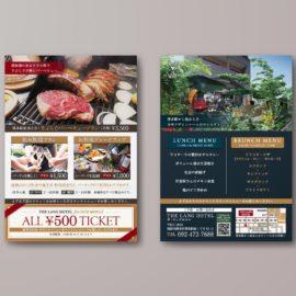 デザイン制作事例:福岡市博多区THE LANG HOTEL様のフライヤーをデザインしました。
