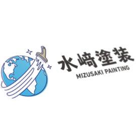 デザイン制作事例:福岡県糟屋郡水崎塗装様ロゴ・名刺をデザインしました。