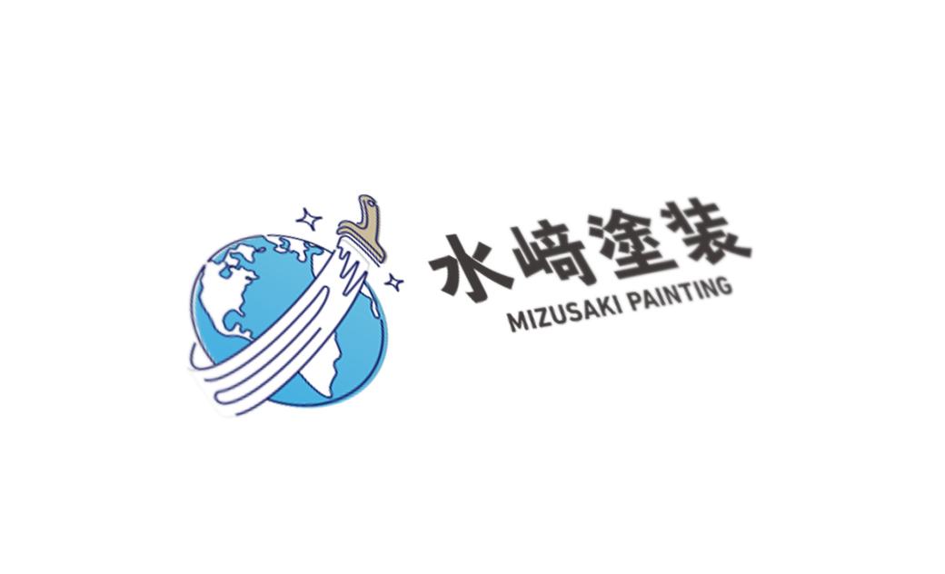水崎塗装様ロゴ 名刺 デザイン