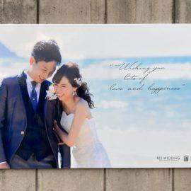 デザイン制作事例:福岡市博多区リズウエディング様のサイン(看板)一式をデザインしました。