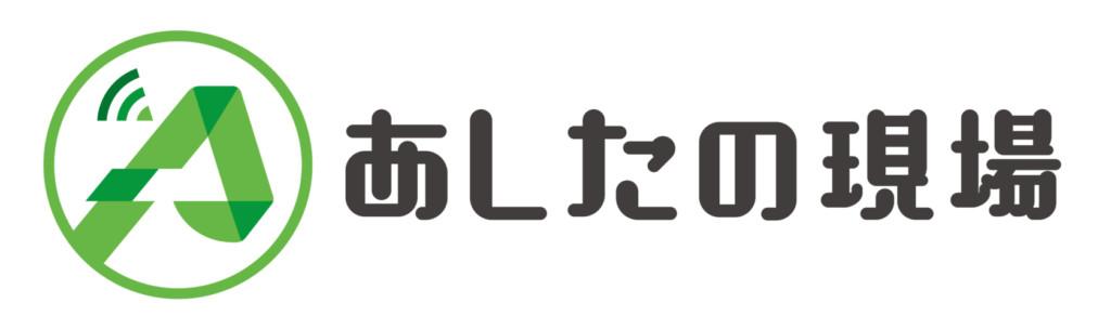 安芸重機運輸 ロゴデザイン