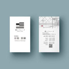 デザイン制作事例:福岡市博多区箸とフォーク様名刺をデザインいたしました