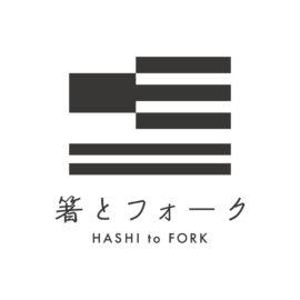 デザイン制作事例:福岡市博多区箸とフォーク様ロゴをデザインいたしました