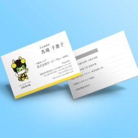 株式会社ビービーフォー赤坂店様の名刺をデザインしました。