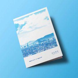 デザイン制作事例:福岡市博多区株式会社ベストワーク様の会社案内パンフレットをデザインしました。