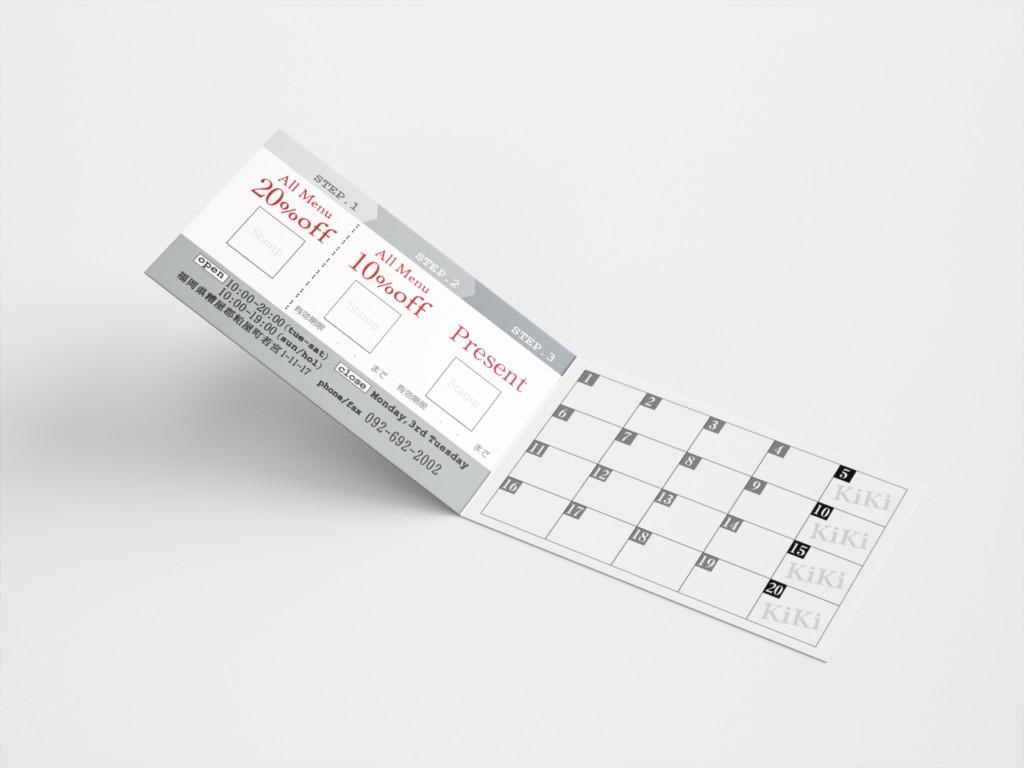 kikiヘアー スタンプカードデザイン