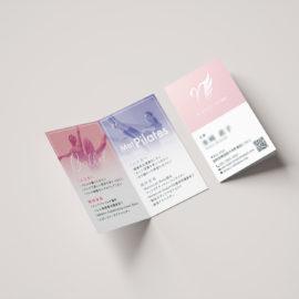 デザイン制作事例:福岡市糟屋郡N4バレエスタジオ様二つ折り名刺をデザインいたしました