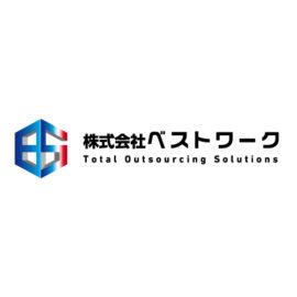 デザイン制作事例:福岡市博多区株式会社ベストワーク様のロゴマークをデザインしました。